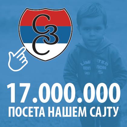 17 милиона посета сајту Срби за Србе