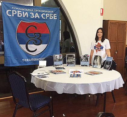 http://www.srbizasrbe.net/images/Australija/2017/Srpska_nova_godina/sng4.jpg