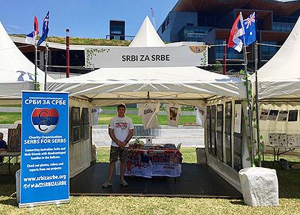 Срби за Србе на фестивалу у Сиднеју
