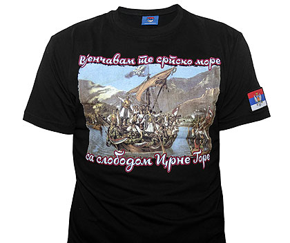 Нова СРБИ ЗА СРБЕ мајица у продаји