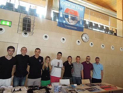СЗС гости на годишњици КУД у Грацу