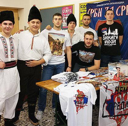 СЗС активни у Бечу уз КУД ''Јединство''