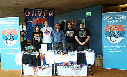 Срби за Србе на промоцији у Линцу