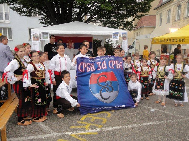 СЗС представили Србију у Бечу