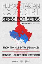 Хуманитарни концерт у Лондону
