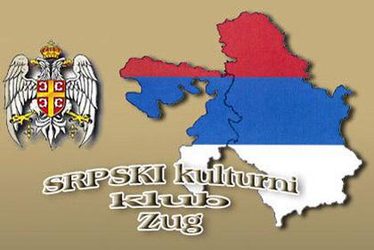 Донација СКК Зуг из Швајцарске