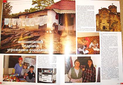 СЗС представљени у Српском Слову