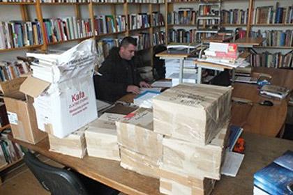 Стигле књиге у бибилиотеке на КиМ