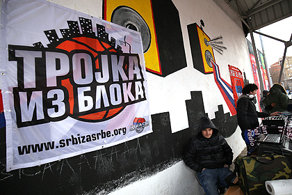 https://www.srbizasrbe.org/wp-content/themes/szs-theme/images/Kosmet/2015/kmitrovica/km%20%281%29.jpg
