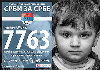 https://www.srbizasrbe.org/wp-content/themes/szs-theme/images/Kosmet/2015/kmitrovica/km%20%2816%29.jpg