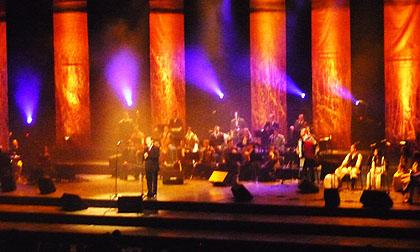 Концерт у Сава центру