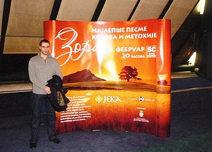 Хуманитарни концерт ''Зора''