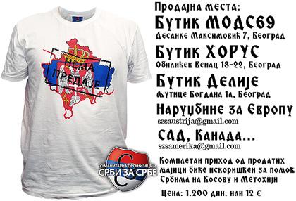 Нове СЗС мајице у продаји!