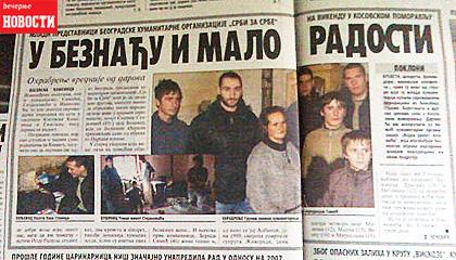 """Божићна акција у """"Новостима"""""""