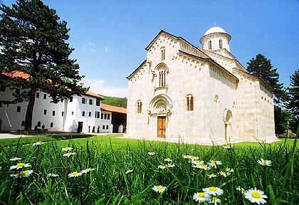 Обиђите светиње на Косову и Метохији