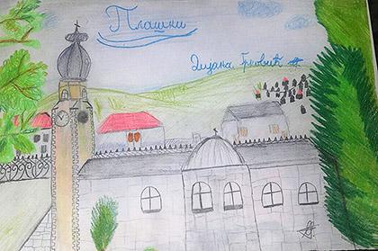 http://www.srbizasrbe.org/wp-content/themes/szs-theme/images/Krajina/2016/Novembar/grkovic-plaski2.jpg