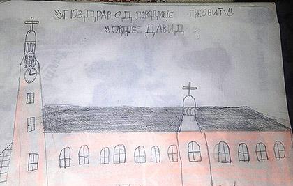http://www.srbizasrbe.org/wp-content/themes/szs-theme/images/Krajina/2016/Novembar/grkovic-plasko1.jpg