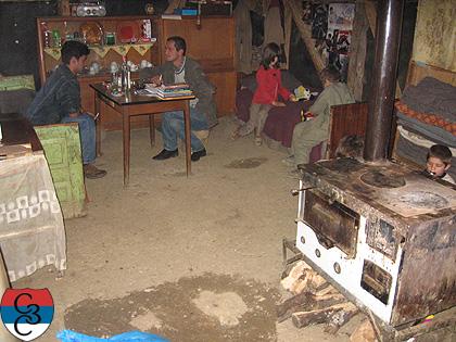 У кући Гогића