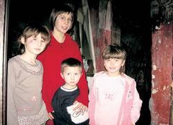 Хитна помоћ породици Мајор