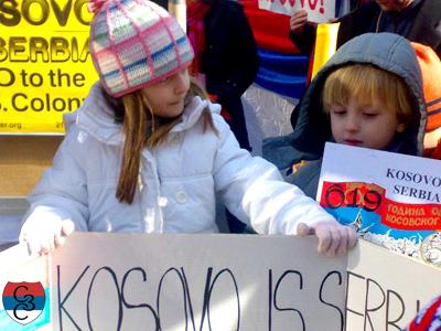 СзС на протесту у Њујорку