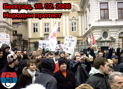 8.000 људи на митингу