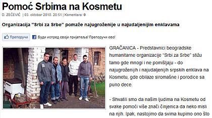 СЗС у Вечерњим Новостима