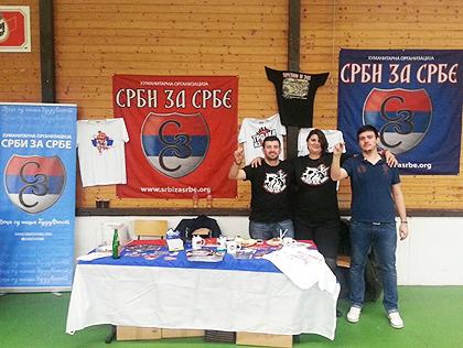 Нова подршка Срба из Немачке