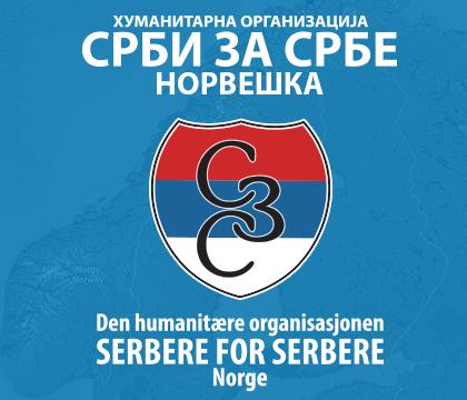 Срби за Србе регистровани у Норвешкој