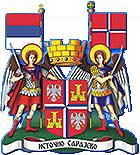 Источно Сарајево подржало СЗС