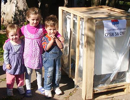 Помоћ породици Окиљ код Рогатице