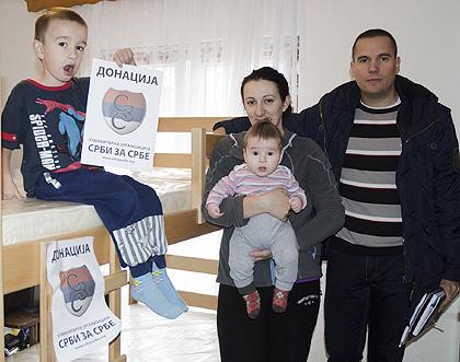 СЗС помогли породице у Добоју
