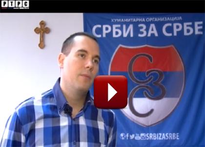 Срби за Србе на РТРС-Божићни програм