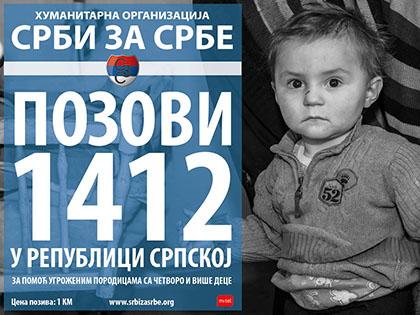 У јуну 2.164 позива на 1412 у Р. Српској