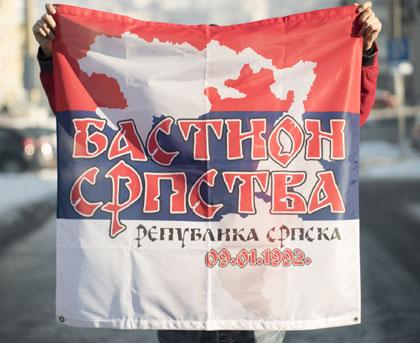 У продаји застава БАСТИОН СРПСТВА!
