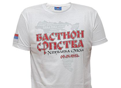 БАСТИОН СРПСТВА - нова СЗС мајица