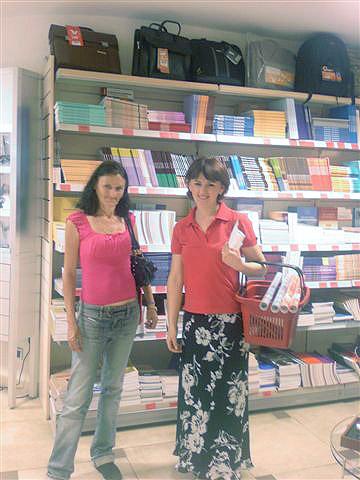 У куповини књига