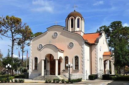 Црква ''Св. Ђорђа'' са Флориде за СзС