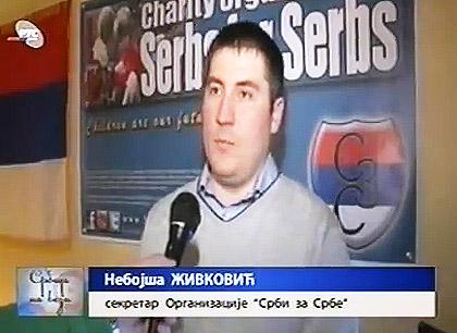 СЗС у емсији РТС-a ''Србија на вези''