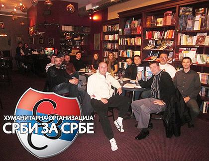 Годишњи састанак СЗС у Чикагу
