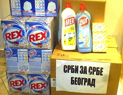 Донација у хигијени од ''Henkel''-а