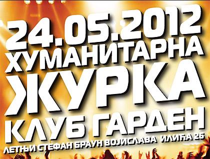 Велика хуманитарна журка у Београду