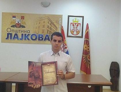СЗС у Лајковцу примили захвалницу