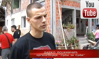 Извештај РТВ Трстеник о помоћи СЗС
