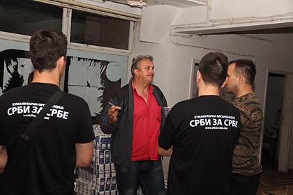 https://www.srbizasrbe.org/wp-content/themes/szs-theme/images/Srbija/2014/POPLAVE/bajna-basta5.jpg