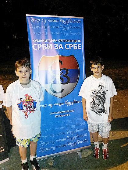 http://www.srbizasrbe.org/wp-content/themes/szs-theme/images/Srbija/2014/POPLAVE/kovacevici/kovacevic%20%285%29.jpg