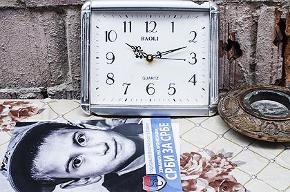 http://www.srbizasrbe.org/wp-content/themes/szs-theme/images/Srbija/2014/POPLAVE/obrenovac2/obrenovac%20%284%29.jpg
