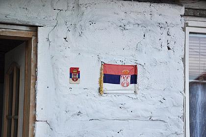 https://www.srbizasrbe.org/wp-content/themes/szs-theme/images/Srbija/2014/POPLAVE/obrenovac3/obrenovac4.jpg
