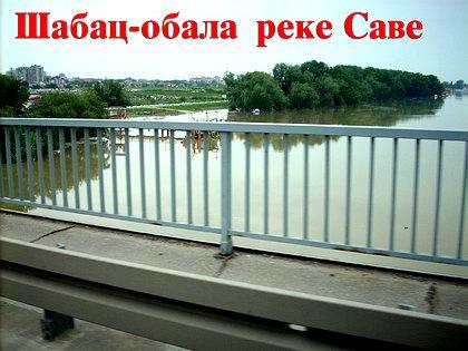 https://www.srbizasrbe.org/wp-content/themes/szs-theme/images/Srbija/2014/POPLAVE/sabac_loznica/sabac-24-05-2014-1.jpg