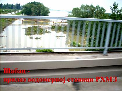 https://www.srbizasrbe.org/wp-content/themes/szs-theme/images/Srbija/2014/POPLAVE/sabac_loznica/sabac-24-05-2014-2.jpg