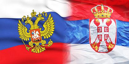 Срби, Руси и Украјинци заједно уз СЗС